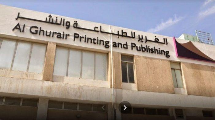 MEC to Print Ballot Papers in Dubai